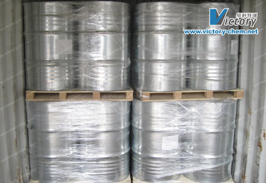 Pu Curing Agents